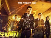 Taxi Driver (2021) with english subtitle