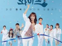 The All-Round Wife (2021) Episode 1 with english subtitles
